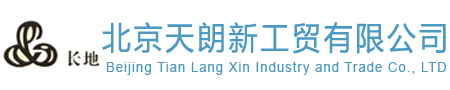 Beijing Tian Lang Xin industry and trade co., LTD